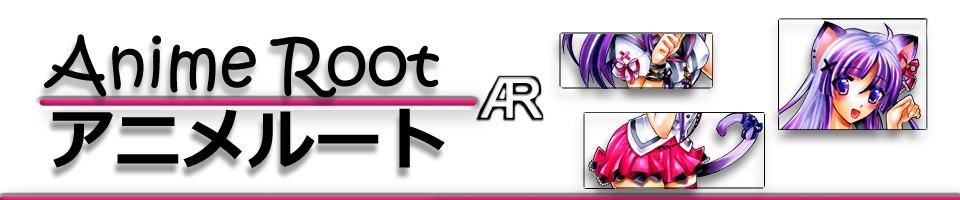 Animeroot