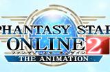 Phantasy Star Online 2 Anime Announced