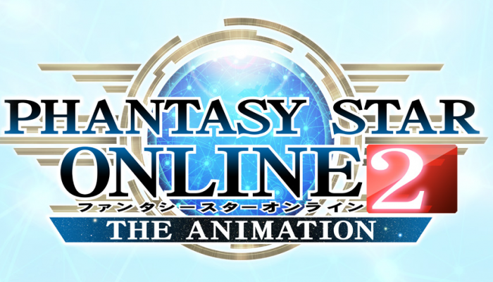 Phantasy Star Online 2 Anime Announced